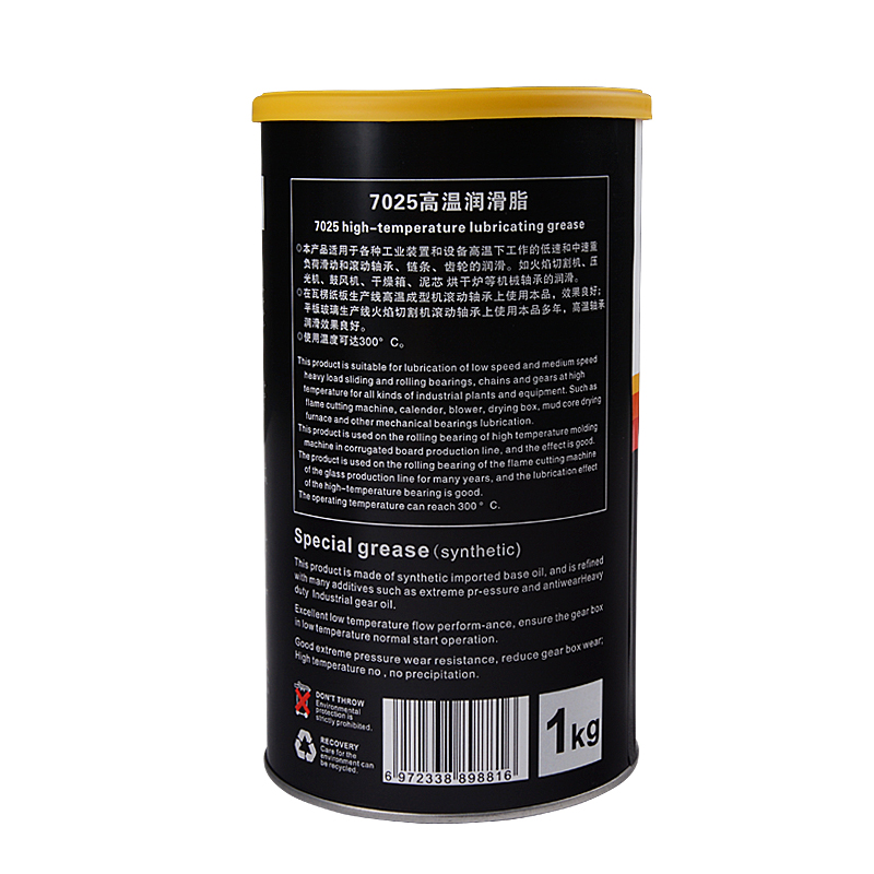7025 high temperature grease